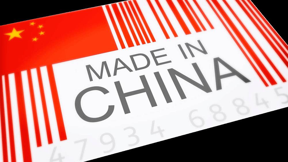 20 Melhores sites de compras online da China — confiáveis e baratos + 9  Dicas para Comprar com Segurança d03745b279