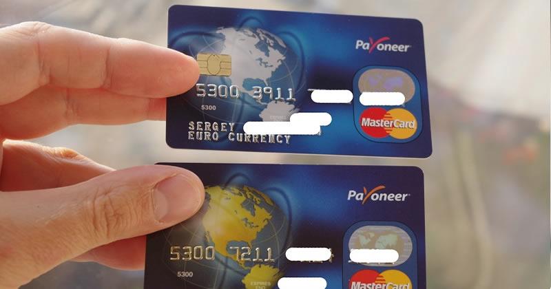 cartão de crédito pré-pago Payoneer